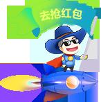 广安网站建设